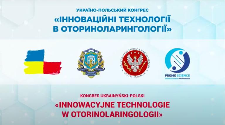 III Ukraińsko-Polski Kongres Otorynolaryngologiczny (3rd Ukrainian-Polish ENT Congress)
